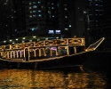 Dhow in Marina